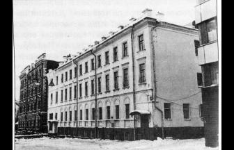 12 Brigadirskii Lane, Moscow. Photo: oldmos.ru