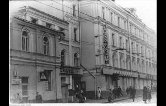 The main building of the Faculty of Soviet Law. Photo: wikimapia.org