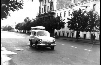 "Building of the ""Stroibeton"" office on Malaya Dmitrovka. Photograph: PastVu"