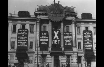 The House of Unions, 1930s. Photo: PastVu