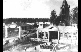 Center of Dulevo. Photograph: bogorodsk-noginsk.ru