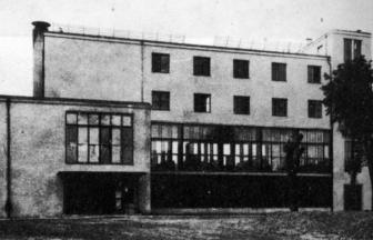 Двор дома № 7 в Пыжевском переулке. 1926 г. Фото: PastVu