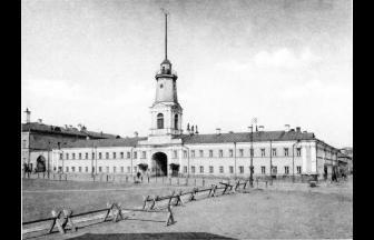 Khamovnicheskiy arrest house was located there. Photo: PastVu