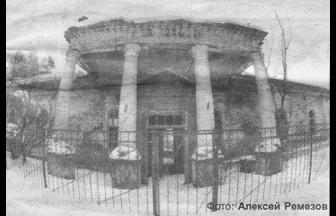 The house of the Brockar estate after the fire in 1994. Source: Alex Remizov (ru-ivanteevka.livejournal.com) в 1994 г.