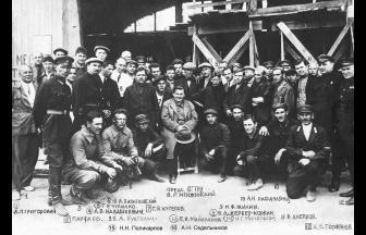 В. Р. Менжинский с охранниками и заключенными специалистами. Завод № 39. 1930 г.