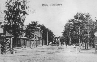 Malakhovka. Photo: PastVu