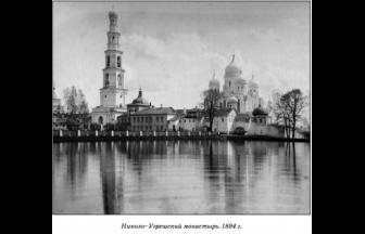 Nikolo-Ugreshskii monastery, 1984. Photo: Commune in the Nikolo-Ugresh. Dzerzhinsky, 2012.