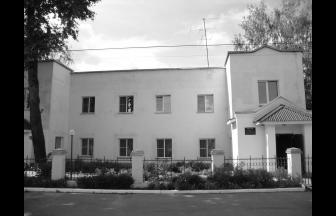 The orphanage in Peski was presumably located in the old building of the Social Rehabilitation Center for Minors. Photograph: wikimapia.org