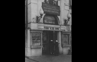 Polytechnic Museum in Moscow, 1925. Photo: PastVu