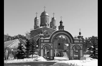 Village of Ilinskii, now in the Ramenskii district. Petropavlovskaya Church. Source: A.V. Shchavelev, temples.ru