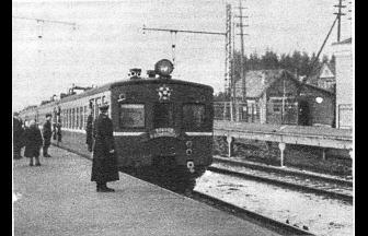 Povarovo Station, 1954. Photograph: PastVu
