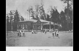 Bakhrushnyi house, where the orphanage was located during the Soviet era. Image taken during 1910s. Photograph: PastVu