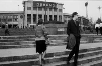 Dynamo Stadium, 1967. Photo: PastVu