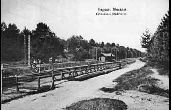 Udelnaya Station. Postcard from the beginning of the 20th century.