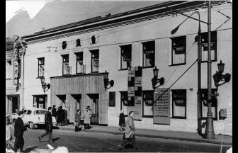 Theater on Taganka, 1966. Photo: PastVu