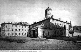 Arbatskii Arrest House