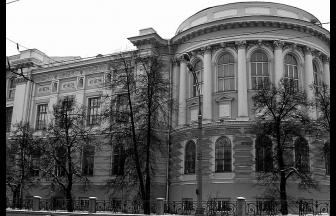 Scientific Library of Moscow State University