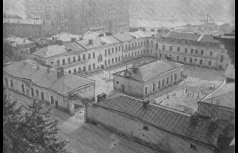Prison buildings. Photo: Zemskov V. F., Mayakovsky's Participation in the Revolutionary Movement (1906–1910), М., 1957