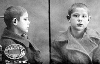 Mikhail Shamonin was among those killed in the Butovskii Polygon. Photo: Memorial Society Photo Archive
