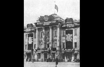 The House of Unions, 1929. Photo: pastvu.com