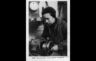 Best worker-electrician. Photo: From Prisons to Foster Homes: A Collection of Essays Edited by А. Ia. Vyshinskii. М., 1934