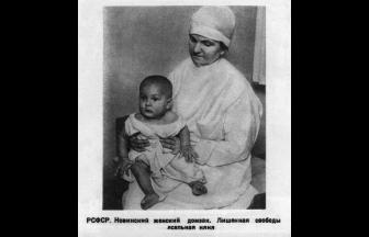 An imprisoned nursery maid. Photo: From Prisons to Foster Homes: A Collection of Essays edited by A. Ia. Vyshinskii. М., 1934