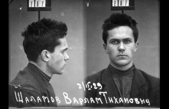 Shalamov after his first arrest, 1929. Photo: shalamov.ru