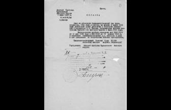 Справка о реабилитации А. А. Федерольф-Шкодиной. Фото: архив Общества «Мемориал»