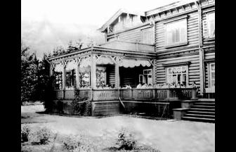 """Timofeevka"" estate in the beginning of XX century. Photo: all-photo.ru"
