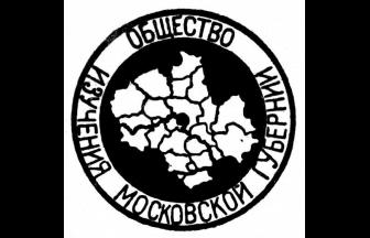 Фото: collectionerus.ru