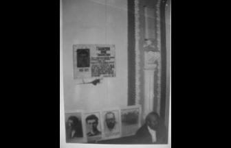 Памятная доска Юрию Галанскову. 1992 г. Фото: Витольд Абанькин, архив Общества