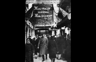 ГУМ в 1936-1941 гг. Фото: PastVu