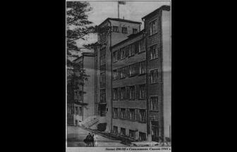 Здание ИФЛИ на Ростокинском проезде в 1941 г. Фото: архив Общества «Мемориал»