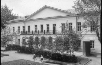 Estate in 1971–1972. Photo: PastVu