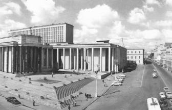 The new building of the Lenin Library. Photo: mi-smale.narod.ru