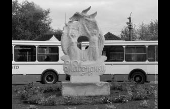 Zhavoronki Station. Photograph: Alternative travel guide