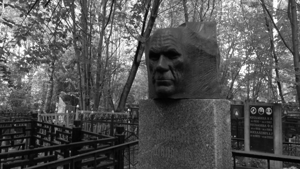 Tombstone of Varlam Shalamov in the Kuntsevo Cemetery. Photo: shalamov.ru