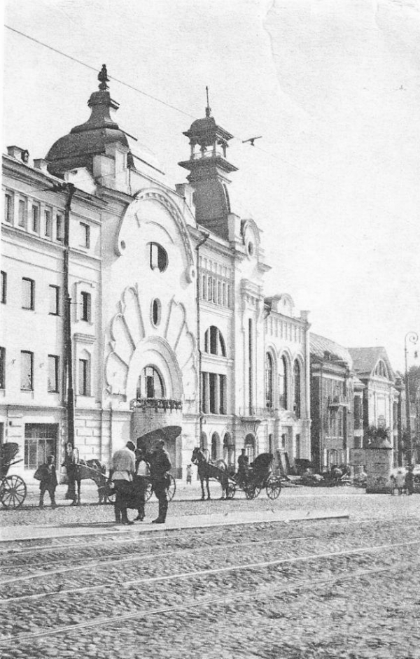 Vsevolod Meyerhold Theater in Moscow. Photo: PastVu