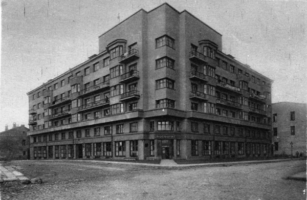 Corner of Khoromniy dead-end Street and Boyarskii Lane. Apartment building of the People's Commissariat of Foreign Affairs, 1930. Photograph: PastVu