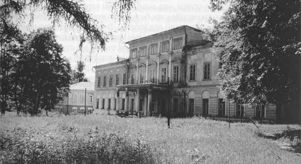 Bitsevskii Agricultural Technical College
