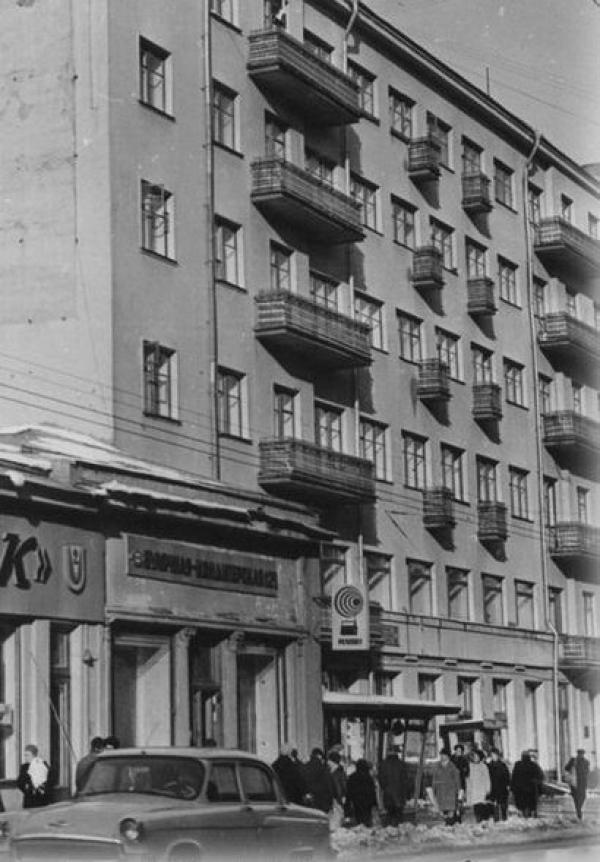 20 Arbat Street. Photo: PastVu