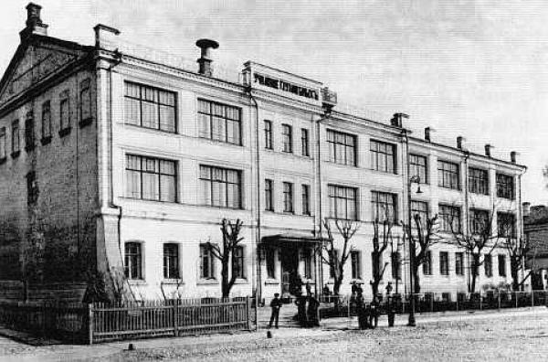 Arnoldo-Tretiakovskoe college for deaf mute. 1913. Photograph: Moskovskii den'