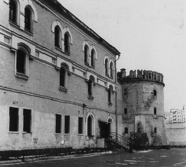 Butyrka Prison. Photo: Memorial Society Photo Archive