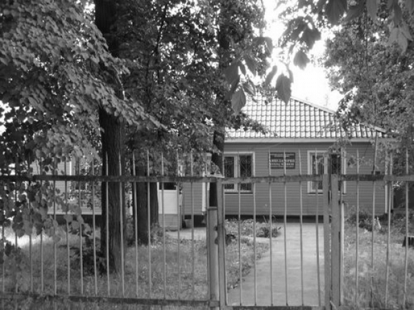 The orphanage was most likely located in the Cherkizovskaya Outpatient Clinic. Photograph: cherkizovo.org