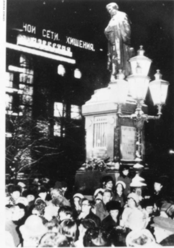 Demonstration at the Pushkin monument on December 5, 1976. Photo: Memorial Society Photo Archive