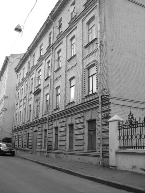 House of Synodic Composers. Photo: moskva.kotoroy.net