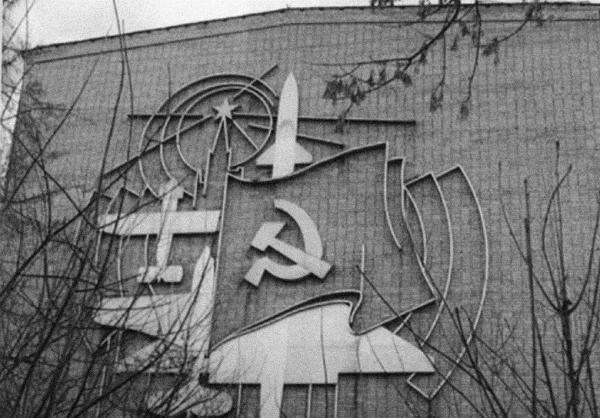 Фасад административного корпуса Тушинского машиностроительного завода (ТМЗ). 1983 г.