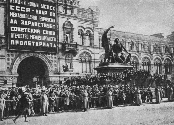 ГУМ. 1930 г. Фото: Н. Петров, журнал «Советское фото» 1987. № 9. PastVu