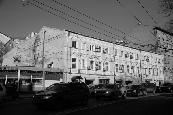 Contemporary view of the house. Photo: Mikhail Kochits, Memorial Society Photo Archive