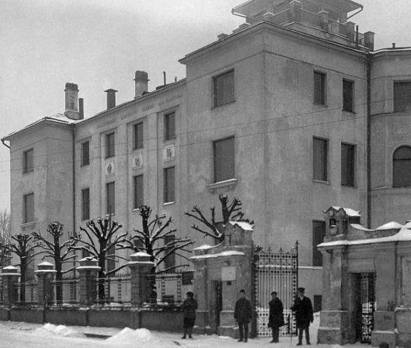 Институт им. Карпова. Фото: PastVu